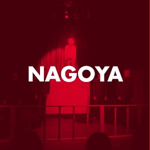 NAGOYA(南山大学演劇部「HI-SECO」企画)