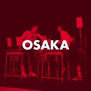 OSAKA(劇団カマセナイ)